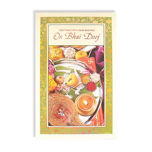 Bhai Dooj Greeting Card - 3