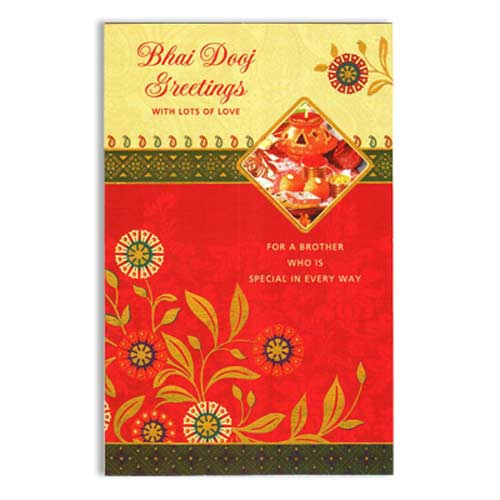 Bhai Dooj Greeting Card - 11096