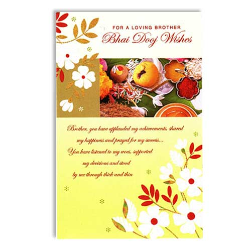 Bhai Dooj Greeting Card - 11097