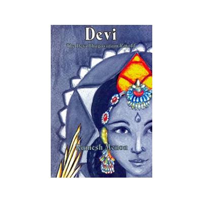 The Devi Bhagavatam by Ramesh Menon