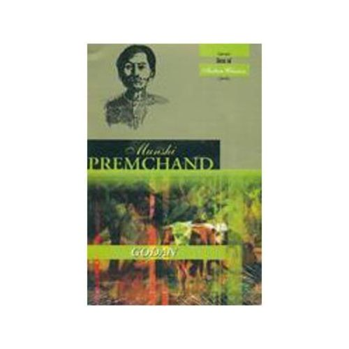 Godan English 01 Edition by Munshi Premchand