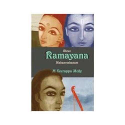 Shree Ramayana Mahanveshanam by M Veerappa Moily