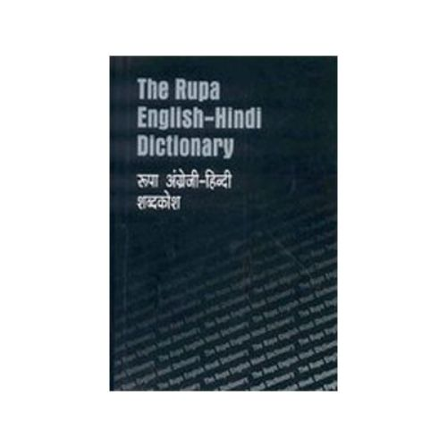 THE RUPA ENGLISH-HINDI DICTIONARY by V P Sharma