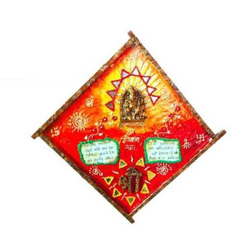 Lord Ganesh Wall Hanging 8