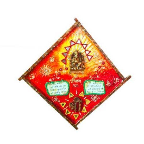 Lord Ganesh Wall Hanging 8