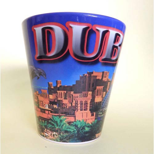 Coffee Mug With Dubai View