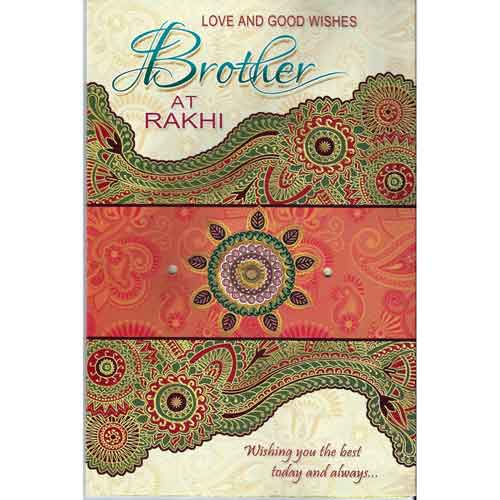 Greetings Card With Rakhi 10