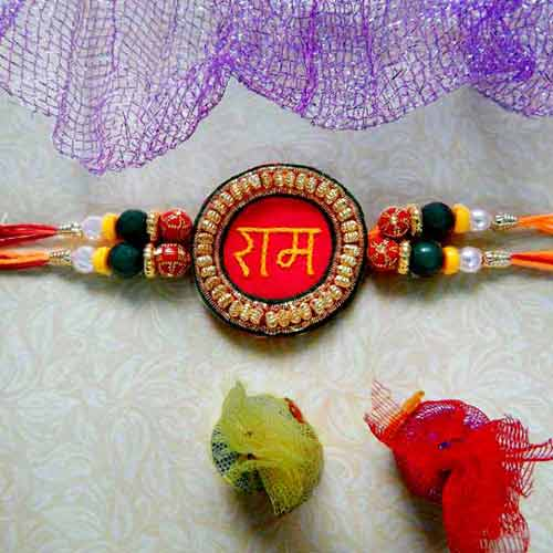 Godlike Splendid Rakhi - USA Delivery Only