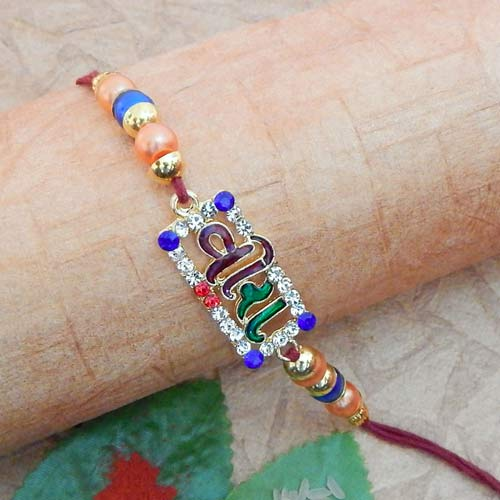 Veera Admirable Rakhi - USA Delivery Only